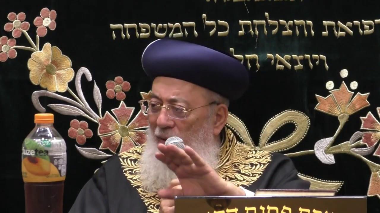 """הראשון לציון הרב שלמה עמאר שליט""""א - הילולת אור החיים הקדוש זצ""""ל - תשע""""ט"""