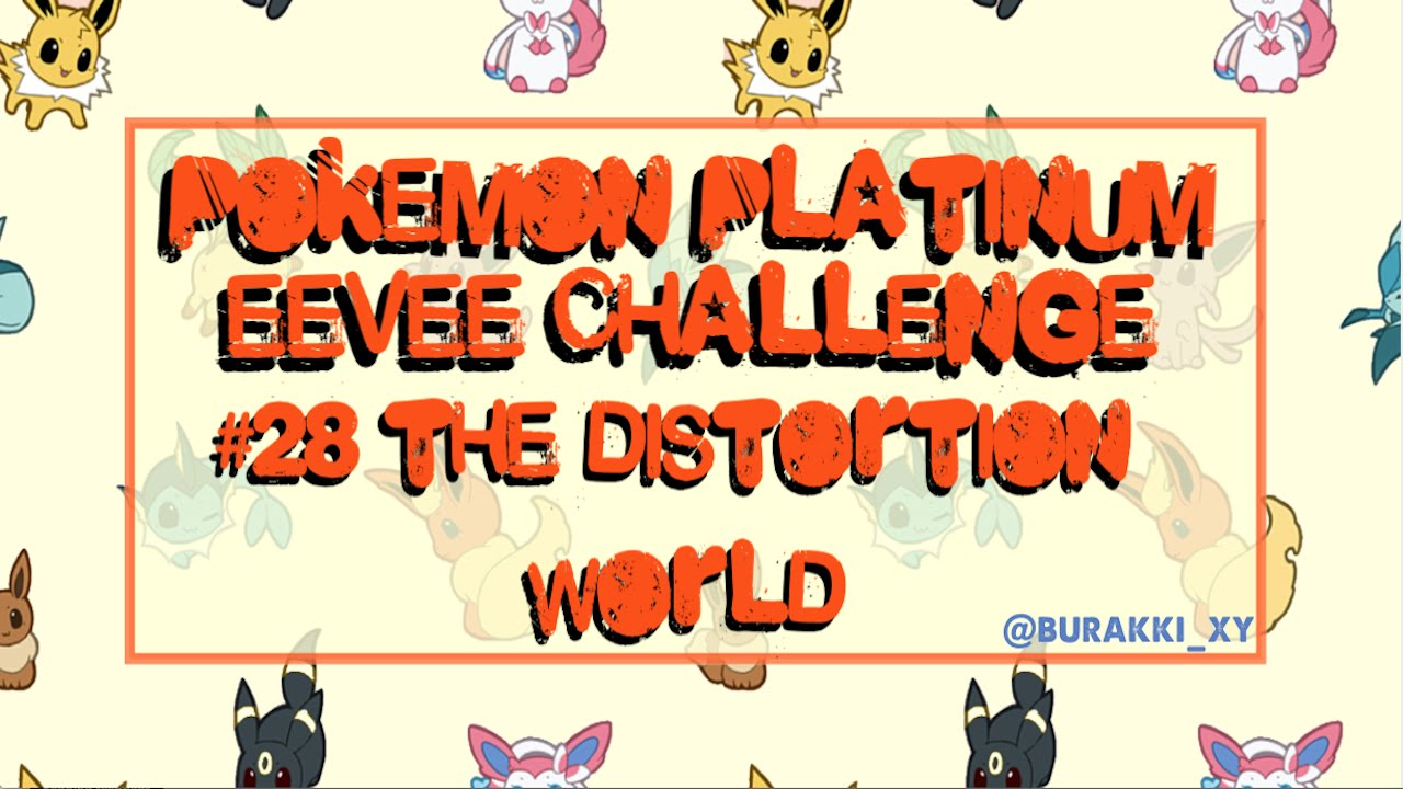 how to get to the distortion world in pokemon platinum