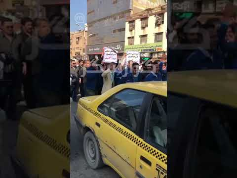 """Our Enemy Is Here, The Regime Lies & Says That It's America""-Iranian Protesters, Khuzestan #Regime"
