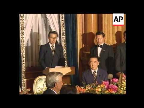 JAPAN: TOKYO: PERUVIAN PRESIDENT FUJIMORI SPEAKS AT BANQUET