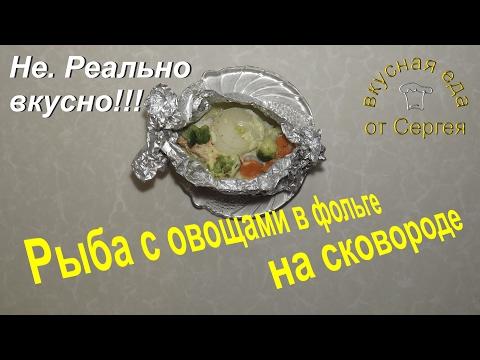 Блюда из рыбного фарша