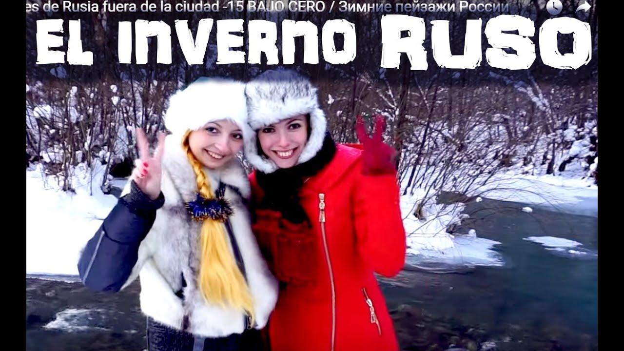 Chica rusa en el invierno los paisajes invernales de for Fotos de chicas guapisimas