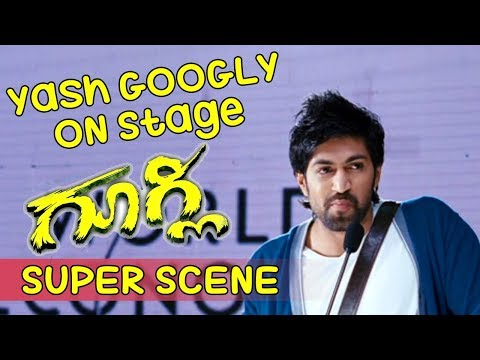 Yash Liking Attitude Talks About Development On Stage | Googly Kannada Movie | Kannada Scenes