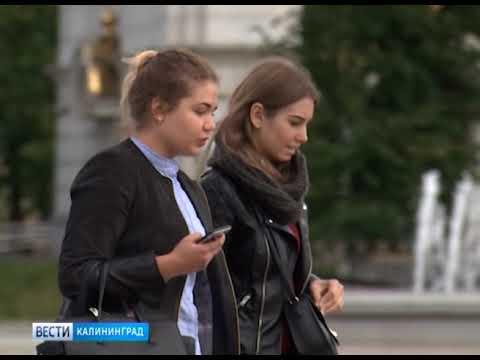 В Калининградской области с 1 июляподнимется размер МРОТ