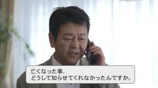 株式会社セレマ 公式サイト:http://www.cerema.co.jp/ ご葬儀・お葬式...