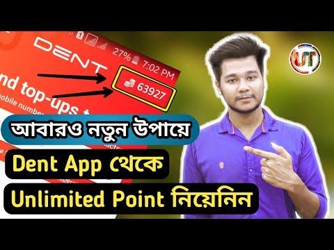 Dent App Hack New Update Dent point Hack