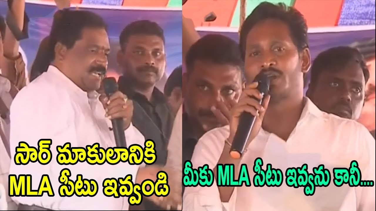 YS Jagan interacts Speech with Viswa Brahmins in Akkireddy Palem ||  Machilipatnam | Cinema Politics