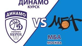 видео МБА в Москве
