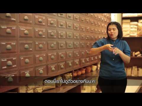 สวนสมุนไพรสมเด็จพระเทพฯ : วิทยาลัยสารพัดช่างชลบุรี กลุ่มที่ 3