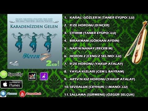 Cemil Bayram - Yayla Kızları