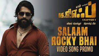 Salaam Rocky Bhai Video Song Promo | KGF Chapter 1 Tamil Movie | Yash, Srinidhi Shetty
