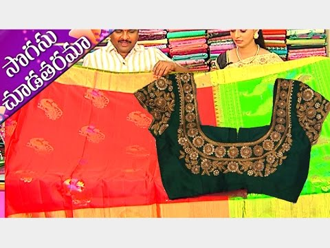 Traditional Colours Of Pattu & Peacock Work Designer Fancy S