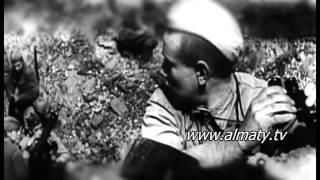 30 я гвардейская стрелковая дивизия