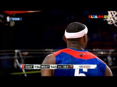 Kobe Bryant Lockdown Defense vs. LeBron James 2013 All Star Game