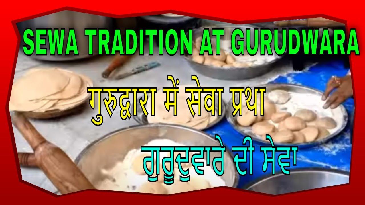 Small gurudwara with big heart gurudwara sunder nagar malad west mumbai