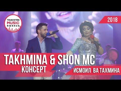 Тахмина ва Шон МС Майда майда консерт 2018  : Takhmina and Shon MC maida maida Consert 2018