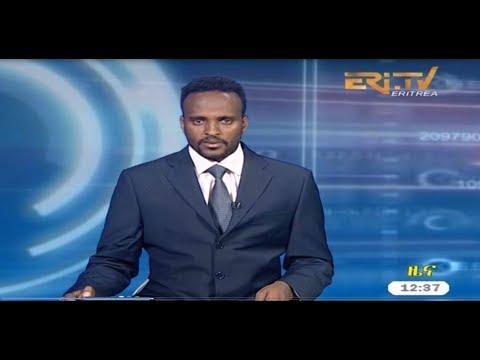 ERi-TV Tigrinya News from Eritrea for February 16, 2018