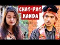 Chatpat Kanda | AAjkal Ko Love | EP 26 | Nepali Short Comedy Film 2018 | Colleges Nepal