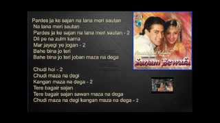 Cochori maza na de gi ( Sanam bewafa ) karaoke with lyrics by Hawwa -
