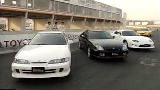 [ENG CC] FF Sports cars battle - Integra Type R, FTO R, Prelude S, Fiat Coupe at Tsukuba 1997
