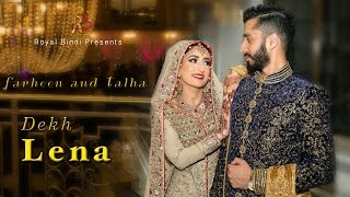 Muslim Wedding Highlight I Grand Connaught Rooms - Asian Wedding Cinematography thumbnail
