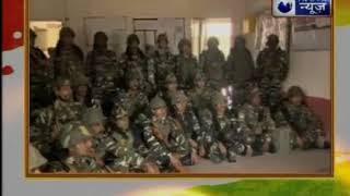 Sashastra Seema Bal - SSB ( Shaurya Gatha Assistant Commandant Narpat Singh )