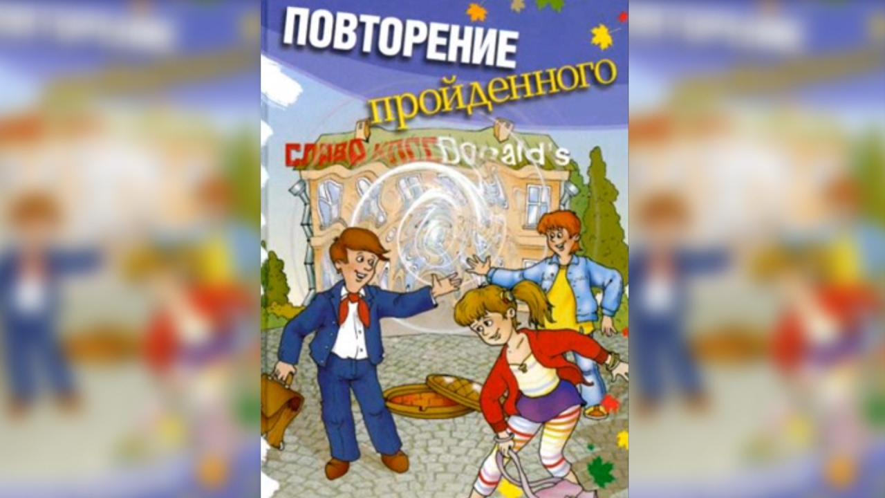 в данную книгу входят два произведения валерия владимировича медведева