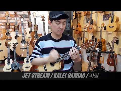 Kale Gamiao - Jet Stream / 지쟐
