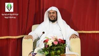 [وقفات مع العامي الفصيح في لهجة أهل السراة]د عبدالرحمن بن معاضة الشهري