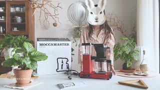 모카마스터 커피메이커 초기 사용법_드립커피 프로의 손맛…