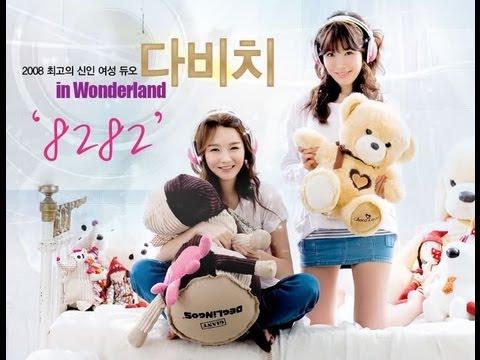Davichi(다비치) - In Wonderland Full Mini-Album