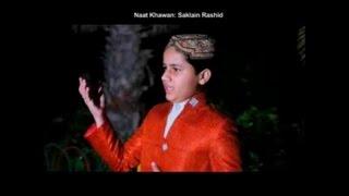 Agaye Sarkar - Saqlain Rashid