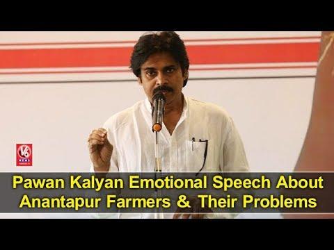 Pawan Kalyan Emotional Speech About Anantapur Farmers ...