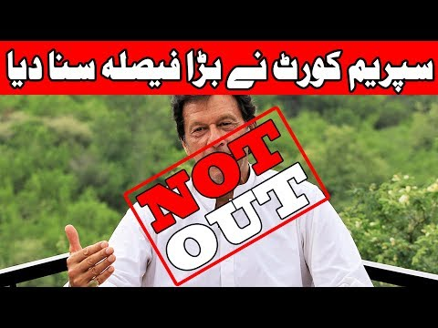 Imran Khan Declared NOT OUT By Supreme Court In Disqualification Case - 24 News HD