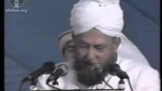 Jalsa Salana UK 1990 - Opening Address by Hazrat Mirza Tahir Ahmad, Khalifatul Masih IV(rh)
