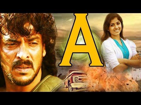 Kannada Full Movie A – ಎ | Upendra...
