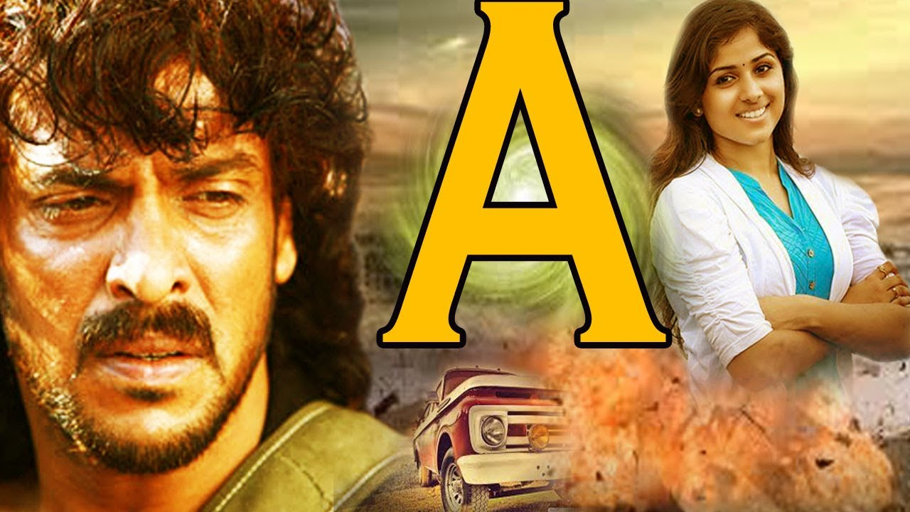 Download Kannada Full Movie A – ಎ | Upendra Kannada Movies | Latest Kannada Action Movie HD | New Upload 2016