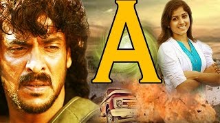 Kannada Full Movie A – ಎ | Upendra Kannada Movies | Latest Kannada Action Movie HD | New Upload 2016
