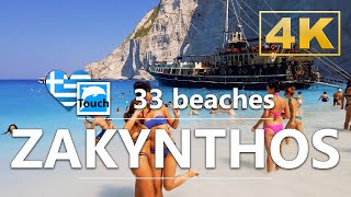 33 beaches of Zakynthos (Ζάκυνθος), Greece ►  Beach Guide, 29 minutes 4K