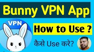 How to Use Bunny VPN App screenshot 5