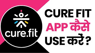 How To Use CureFit App For Free  | CureFit App Kaise Use Kare | Fitness, Meditation, Healthy Food screenshot 1