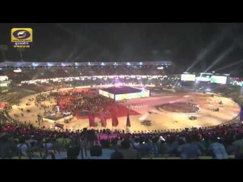 35 National Games Closing Ceremony