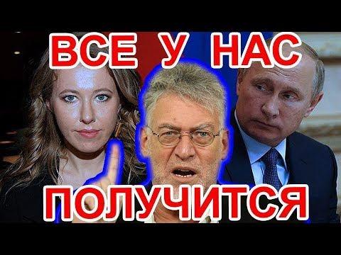 Ксения Навальный и