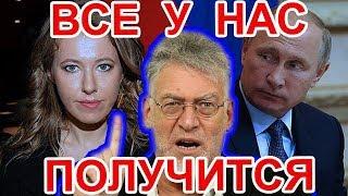 Ксения Навальный и Алексей Собчак. Артемий Троицкий