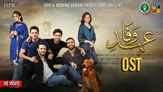 Ehd-e-Wafa OST | Rahat Fateh Ali Khan | (ISPR Official Song)