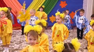 Лучики и капельки на осеннем празднике. Младшая группа 2  МБДОУ 68 г.Астрахани