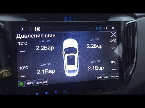 HobDrive программа для диагностики Hyundai Creta и отображения TPMS информации