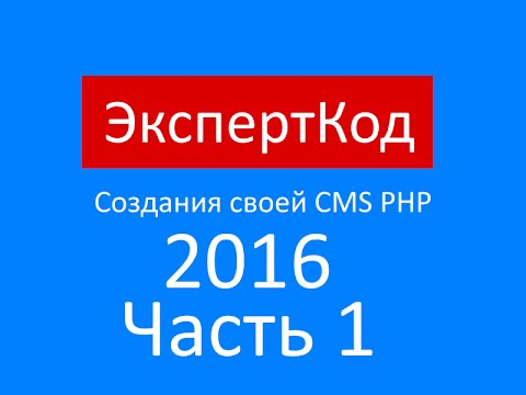 HTML Academy: интерактивные онлайн-курсы по HTML, CSS и