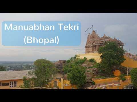 Manuabhan Tekri | Travel Bhopal | sunset point | lovers point | Spiritual place