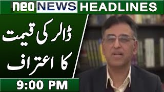 News Headlines | 9:00 PM | 12 December 2018 | Neo News